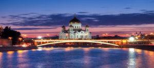 Russie Moscou Cathédrale du Christ Sauver